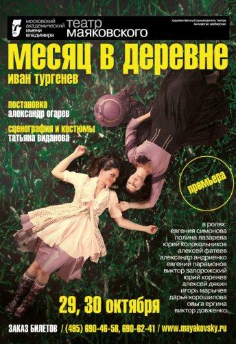 """,""www.mayakovsky.ru"