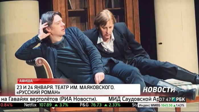 актеры русского романа мужчины