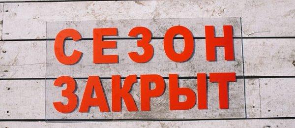 Московский академический театр имени Вл. Маяковского ... Бесприданница Афиша